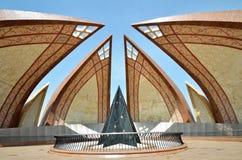 巴基斯坦纪念碑 库存图片