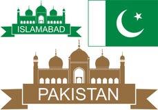 巴基斯坦 免版税库存图片