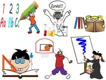 基本孩子学校 向量例证