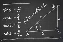 基本的三角函数 库存图片