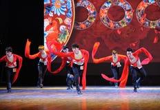 基本的技巧这全国舞蹈训练长的袖子  免版税库存图片