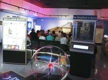 基特峰的一个访客中心博物馆 免版税库存照片
