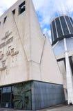 基督利物浦大城市宽容大教堂国王 免版税库存图片