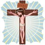 基督在十字架上钉死耶稣 免版税库存图片