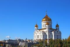 基督大教堂救主在莫斯科 免版税库存照片