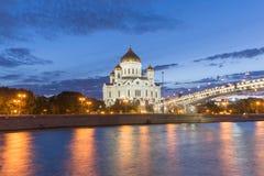 基督大教堂救主在莫斯科,俄国 免版税库存图片