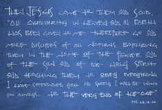 基督徒圣经的词组墨水例证 库存照片