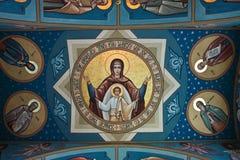 基督徒绘画 库存照片