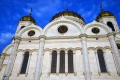 基督救世主大教堂在莫斯科 彩色照片 免版税图库摄影