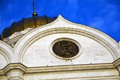 基督救世主大教堂在莫斯科 彩色照片 免版税库存照片