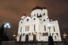 基督救世主大教堂在莫斯科在晚上 圣诞节我的投资组合结构树向量版本 图库摄影