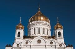 基督救主大教堂在莫斯科 免版税库存图片