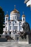 基督救主大教堂在莫斯科 免版税图库摄影