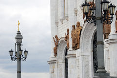 基督救主教会在莫斯科,俄罗斯 免版税库存图片