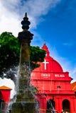 基督教会Melaka和维多利亚女王时代的喷泉 免版税库存图片