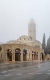 基督教青年会三曲拱旅馆在耶路撒冷 免版税库存照片