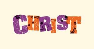 基督概念被盖印的词艺术例证 免版税库存照片