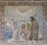 基督,壁画洗礼  免版税库存图片