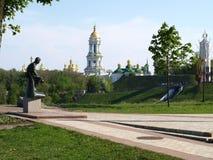 基辅。 免版税图库摄影