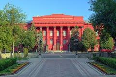 基辅国立大学,乌克兰的红色大厦 库存图片