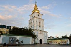 基辅在秋天;圣迈克尔` s金黄半球形的修道院 免版税库存照片