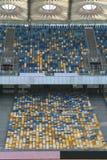 基辅奥林匹克体育场立场 免版税库存图片