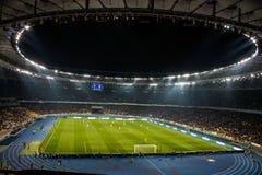 基辅奥林匹克体育场 库存照片