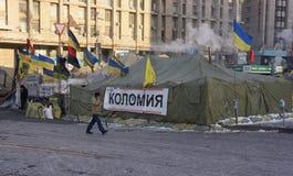 基辅抗议2014年 库存照片