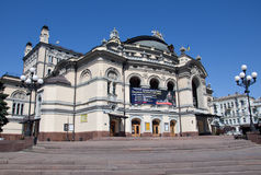 基辅歌剧院在乌克兰 库存照片