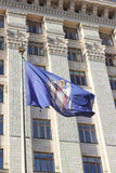 基辅首都的纹章学标志在乌克兰 免版税库存照片