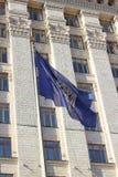 基辅首都的纹章学标志在乌克兰 图库摄影