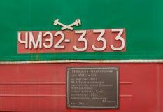 基辅,乌克兰:ChME2柴油调车员在historica基辅博物馆  免版税库存照片
