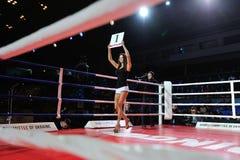 基辅,乌克兰- 2015年12月, 16日:乌克兰作战比赛III -全国性作战比赛 免版税库存图片