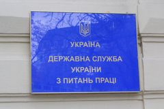 基辅,乌克兰- 2017年10月23日:国家机关的标志劳方的 免版税图库摄影