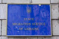 基辅,乌克兰- 2017年10月23日:州立求职机关的标志 免版税库存图片
