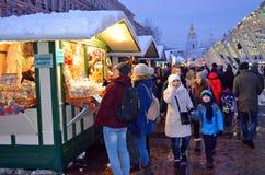 基辅,乌克兰- 2017年12月23日:装饰为圣诞节和新年索菲娅广场在基辅 免版税库存照片
