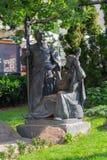 基辅,乌克兰- 2018年7月13日:雕刻的构成描述两个哥萨克人 库存图片