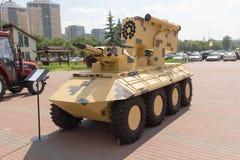 基辅,乌克兰- 2018年6月05日:Phantos-2的战斗的机器人复合体在陈列的博览会的 库存图片