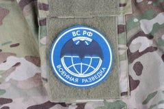 基辅,乌克兰- 2015年8月19日 主要智力董事会俄罗斯制服徽章 免版税图库摄影