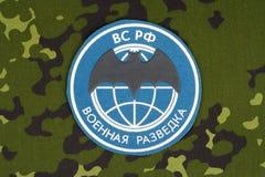 基辅,乌克兰- 2015年8月19日 主要智力董事会俄罗斯制服徽章 库存图片