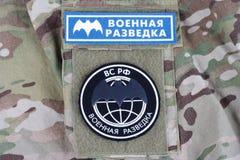 基辅,乌克兰- 2015年8月19日 主要智力董事会俄罗斯制服徽章 免版税库存图片