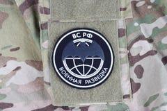 基辅,乌克兰- 2015年8月19日 主要智力董事会俄罗斯制服徽章 图库摄影