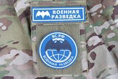 基辅,乌克兰- 2015年8月19日 主要智力董事会俄罗斯制服徽章 库存照片