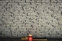 基辅,乌克兰- 2015年11月28日:乌克兰人纪念1932-1933伟大的饥荒 库存照片