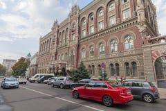 基辅,乌克兰- 2016年8月30日:乌克兰国家银行的大厦 图库摄影