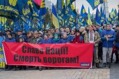 基辅,乌克兰- 2016年10月14日:国民党`斯沃博达`的追随者 免版税库存图片