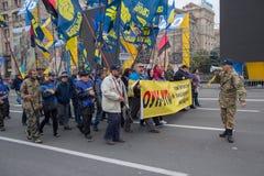 基辅,乌克兰- 2016年10月14日:国民党`斯沃博达`的追随者 免版税库存照片
