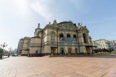 基辅,乌克兰- 2016年6月18日:在剧院国家歌剧院前面的正方形 免版税图库摄影