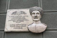 基辅,乌克兰- 2016年8月30日:在房子wh的纪念匾 免版税库存照片