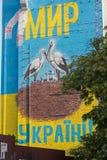 基辅,乌克兰- 2016年6月18日:描述鹳巢和题字和平乌克兰的街道画 库存照片